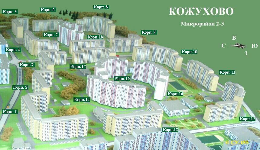 3D МОДЕЛЬ 2-3 МИКРОРАЙОНОВ